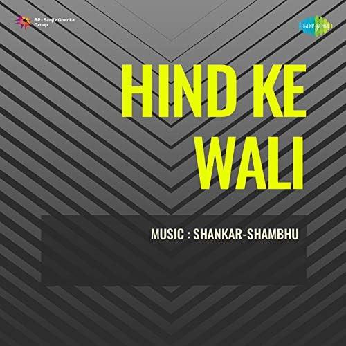 Shankar - Shambhu
