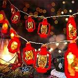 Ramadan Decor Red Kerosene String Lights for Camping, Bedroom, Living...