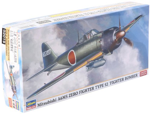 1/72 Zero Fighter Type 52 fighter-bomber (japan import)