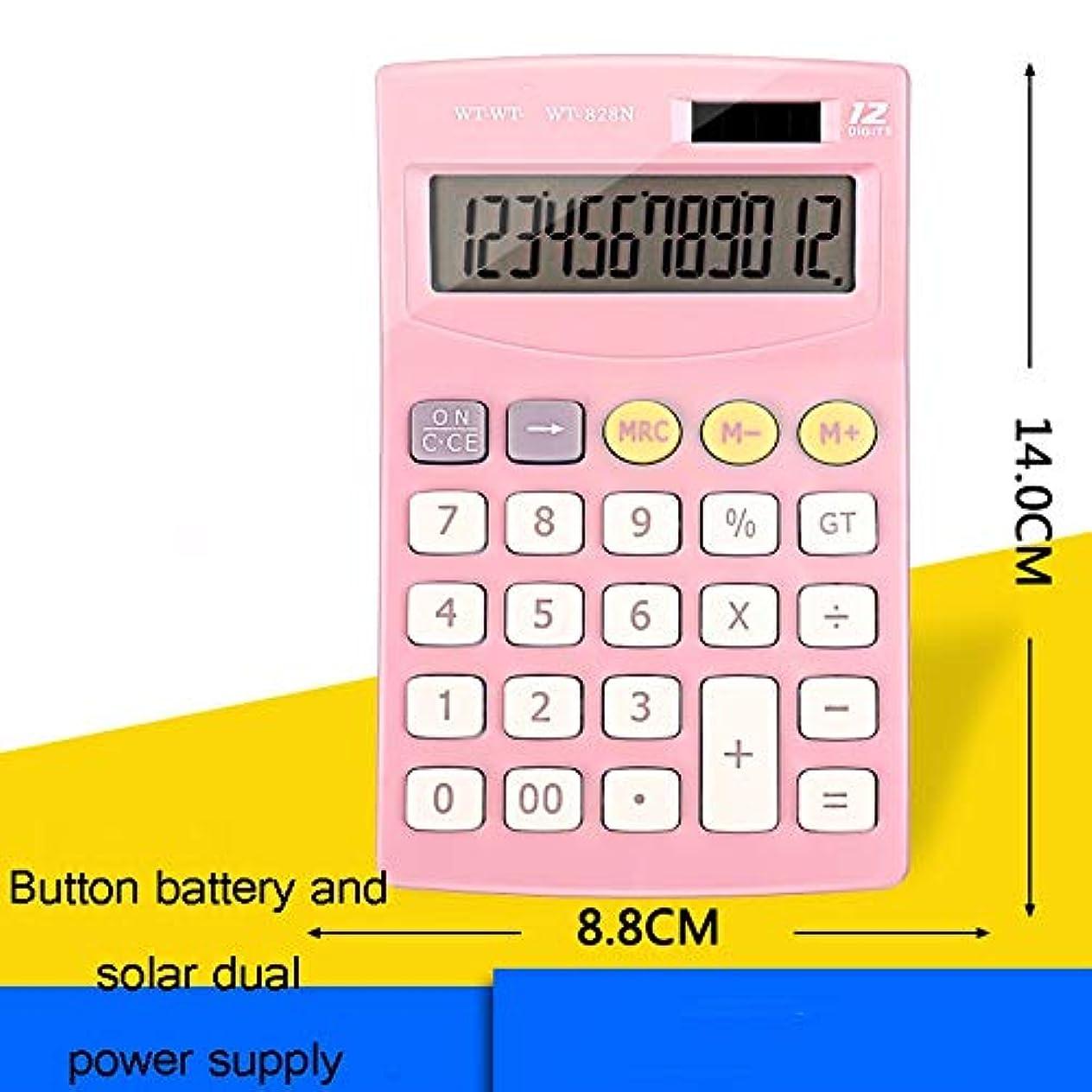 チーズパッド偏見デスクトップ計算機 大型LCDモニター 太陽電池デュアルパワーオフィス計算機 電子計算機 電子計算機 太陽電池デュアルパワーオフィス計算機 大型LCDモニター デスクトップ計算機 Z-66 (A)
