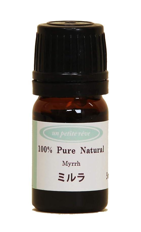 追い払う蓮エスカレートミルラ(ウッドマドラー付き) 5ml 100%天然アロマエッセンシャルオイル(精油)