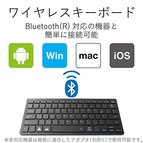 エレコムキーボードBluetoothパンタグラフミニキーボードWindows・Mac・iOS・Android対応【軽量モデル】ブラックTK-FBP102XBK