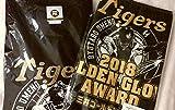 梅野隆太郎 三井ゴールデングラブ賞 記念 Tシャツ&タオルセットMサイズ