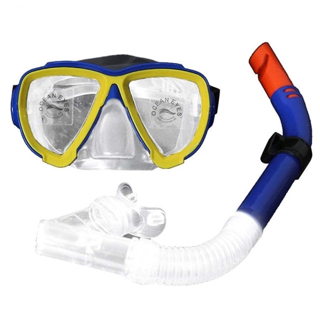 酔った不器用に渡って大人のガラスpvc水泳泳ぐダイビングスキューバ防曇ゴーグルマスク&シュノーケルセット g5y9k2i3rw1