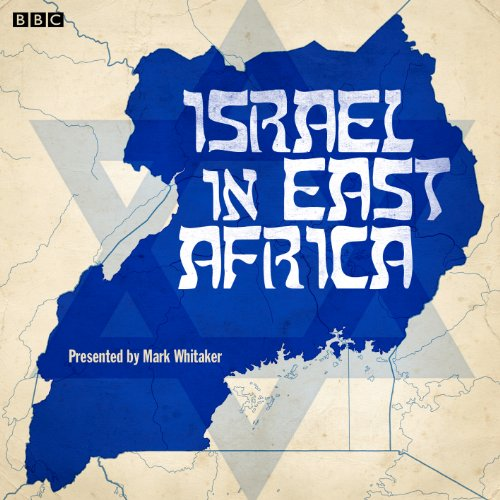 Israel in East Africa audiobook cover art