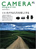 CAMERA magazine (カメラマガジン)1 (エイムック (1085))
