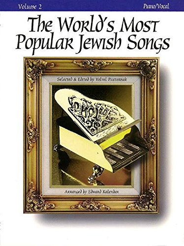 The World's Most Popular Jewish Songs for Piano (PIANO, VOIX, GU)