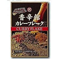 香辛館カレーフレーク 1kg /テーオー(3袋)