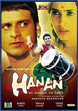Hanan by Makarand Deshpande