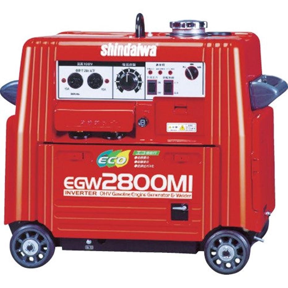 オフセット規制する回転するやまびこ産業機械 新ダイワ エンジン溶接機(発電機兼用) EGW2800MI