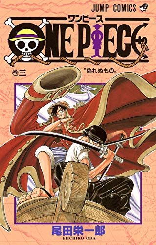 One Piece, Tome 3 :