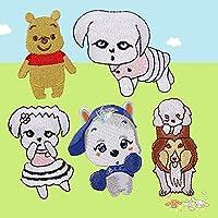 ワッペン アイロン、刺繡アップリケ帽子、ジャケット、コート、Tシャツ、ジーンズ、バックパック かわいい子犬 5pcs