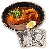 絶品チキンの札幌スープカレー 300g×2食セット レトルト 保存食にも