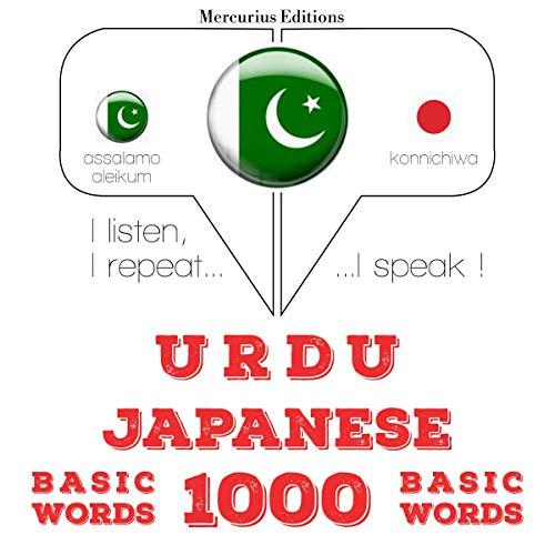 Urdu – Japanese. 1000 basic words cover art