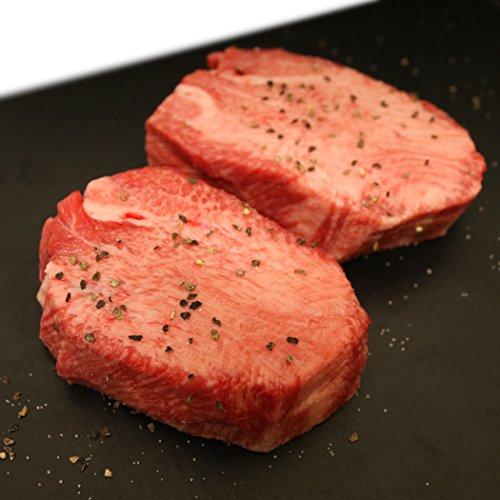 黒毛和牛 タン 肉贈