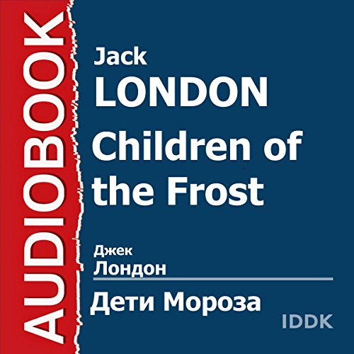 Children of the Frost [Russian Edition] cover art