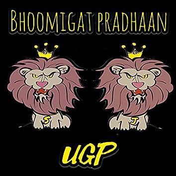 Bhoomigat Pradhaan