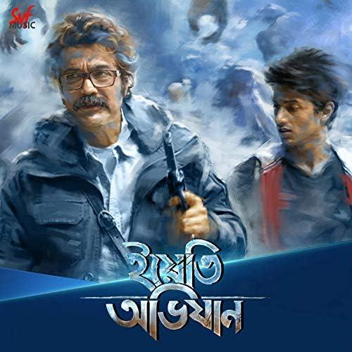 Arijit Singh feat. Papon, Anupam Roy & Rupam Islam