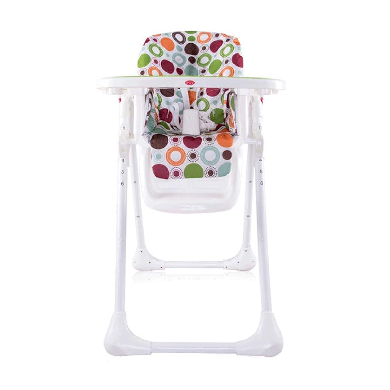 ブースターシート 赤ちゃん高い椅子子供調整可能な多機能ダイニングテーブル白金アンチダンピングチェア A+ (色 : 1#)