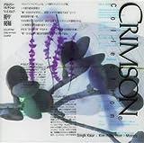 クリムゾン・コレクション6&7祈り 癒しの音楽(リラクゼーション音楽)