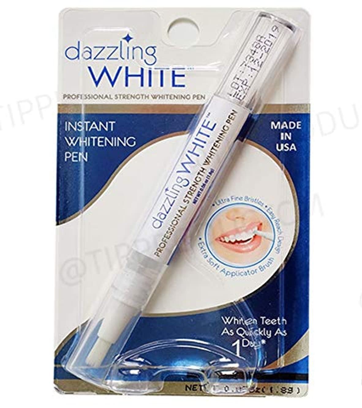 宿泊施設立方体不運Teeth Whitening Rotary Peroxide Gel Tooth Cleaning Bleaching Kit Dental Dazzling White Teeth Whitening Pen Blanqueador Dental