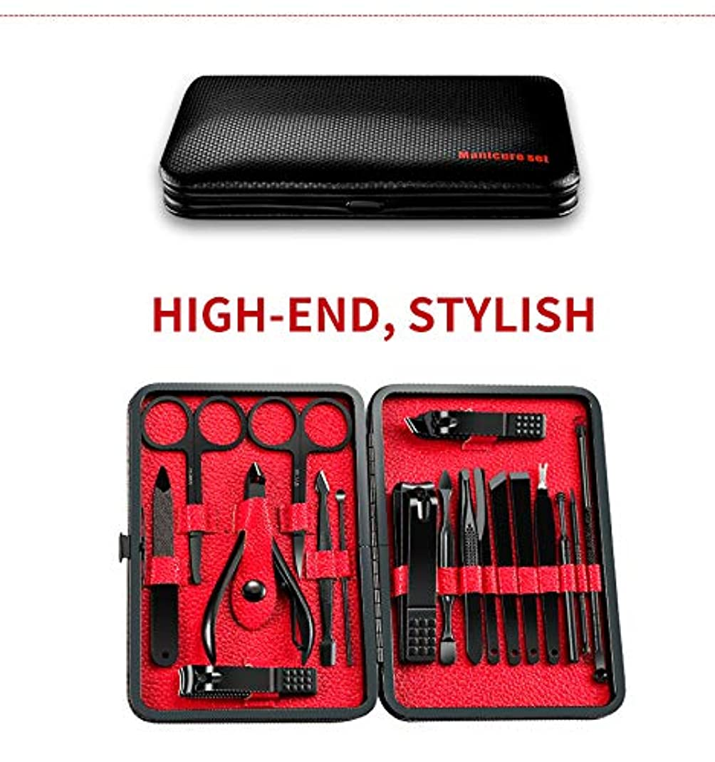 甘い見える美的Nail Care Black Stainless Steel Nail Clipper Kits Professional Travel Manicure Tools Grooming Pedicure Set of 14pcs with Case Free shipping