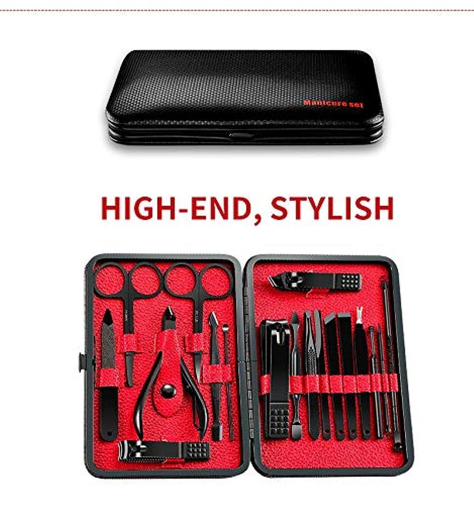 業界また明日ね一緒Nail Care Black Stainless Steel Nail Clipper Kits Professional Travel Manicure Tools Grooming Pedicure Set of 14pcs with Case Free shipping
