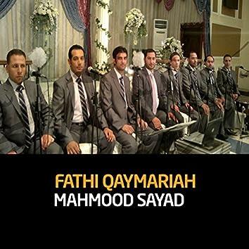 Fathi Qaymariah (Quran)