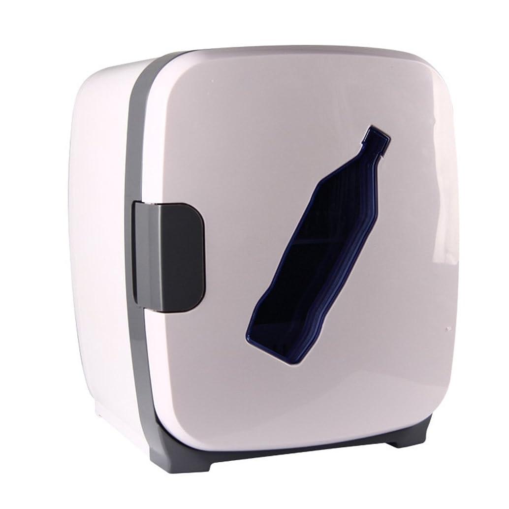 HM&DX Portable Mini Fridge Freezer Cooler Warmer Quiet Compact Car Mini Refrigerator Energy Efficient Dorm Room Office-White 13L