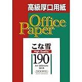セキレイ ジツタ ケント紙 こな雪190(特厚) A4 501A 50枚