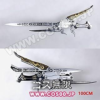 ファイナルファンタジーXIII FF13風 ライトニング リターンズ Lightning 銃風 コスプレ道具