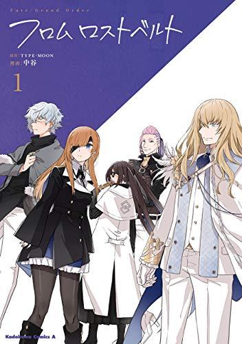 Fate/Grand Order フロム ロストベルト (1) Fate/Grand Order フロムロストベルト (角川コミックス・エース) - 中谷, TYPE-MOON