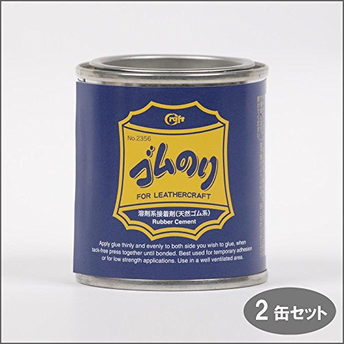 日用品 手芸 クラフト 生地 関連商品 ゴムのり 80ml 2缶セット 2356