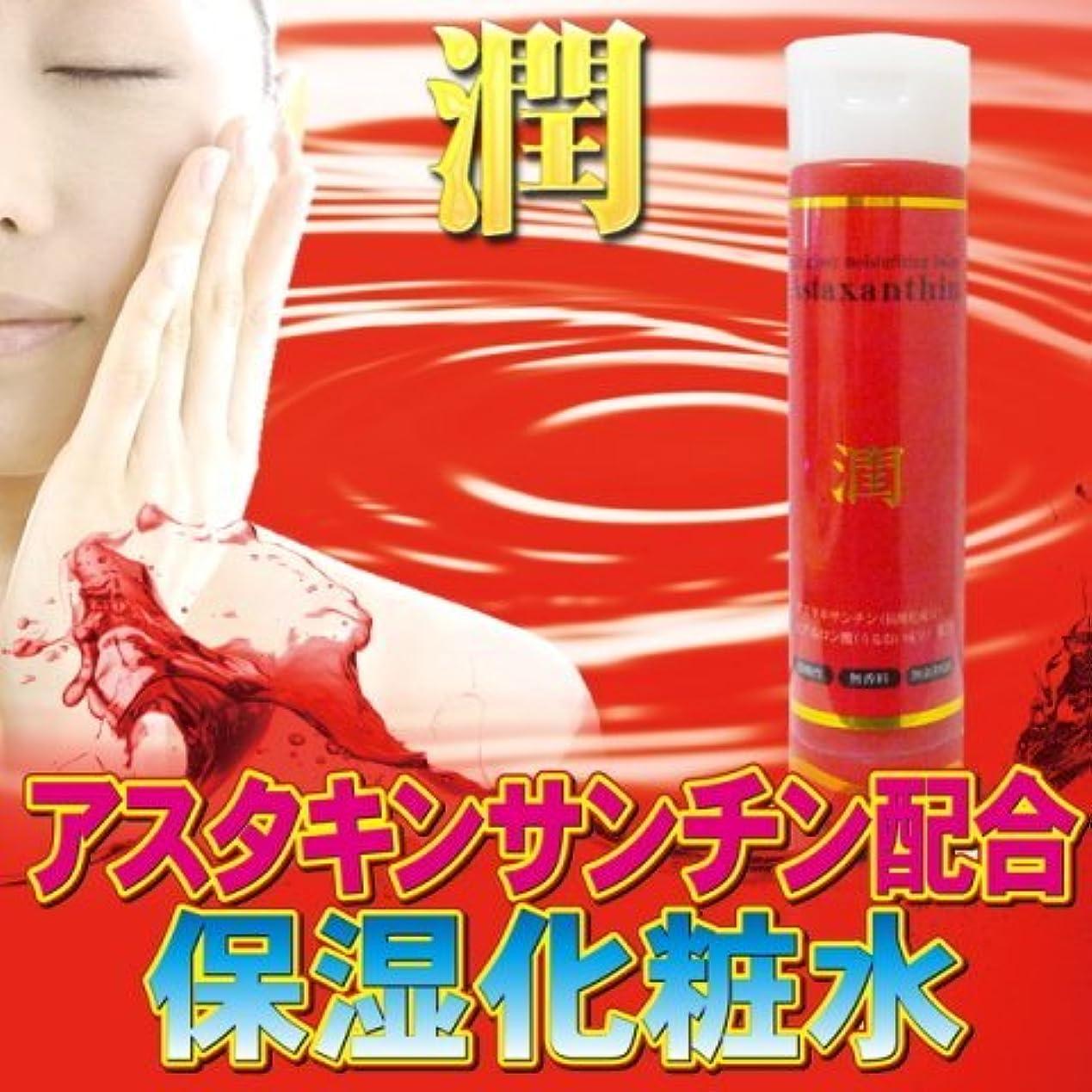 ショット昼間不確実保湿化粧水AST「潤」 210ml