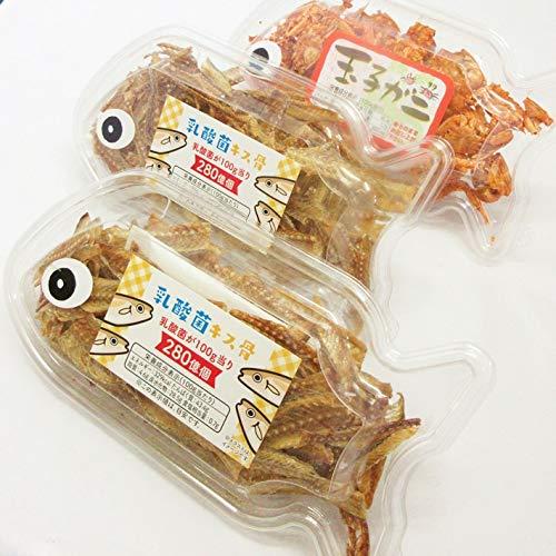 乳酸菌 キス骨 40gx2 玉子カニ 50gx1 個包装 骨せんべい おつまみ 珍味 ギフト