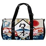 Bolsa de deporte redonda con correa de hombro desmontable, patrón de ondas tradicional fondo con arces Fuji Mountain y Sakura bolsa de entrenamiento durante la noche para mujeres y hombres