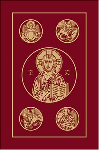 Compare Textbook Prices for The Holy Bible: Revised Standard Version - Burgundy - Second Catholic Edition  ISBN 9780898708349 by Ignatius Press