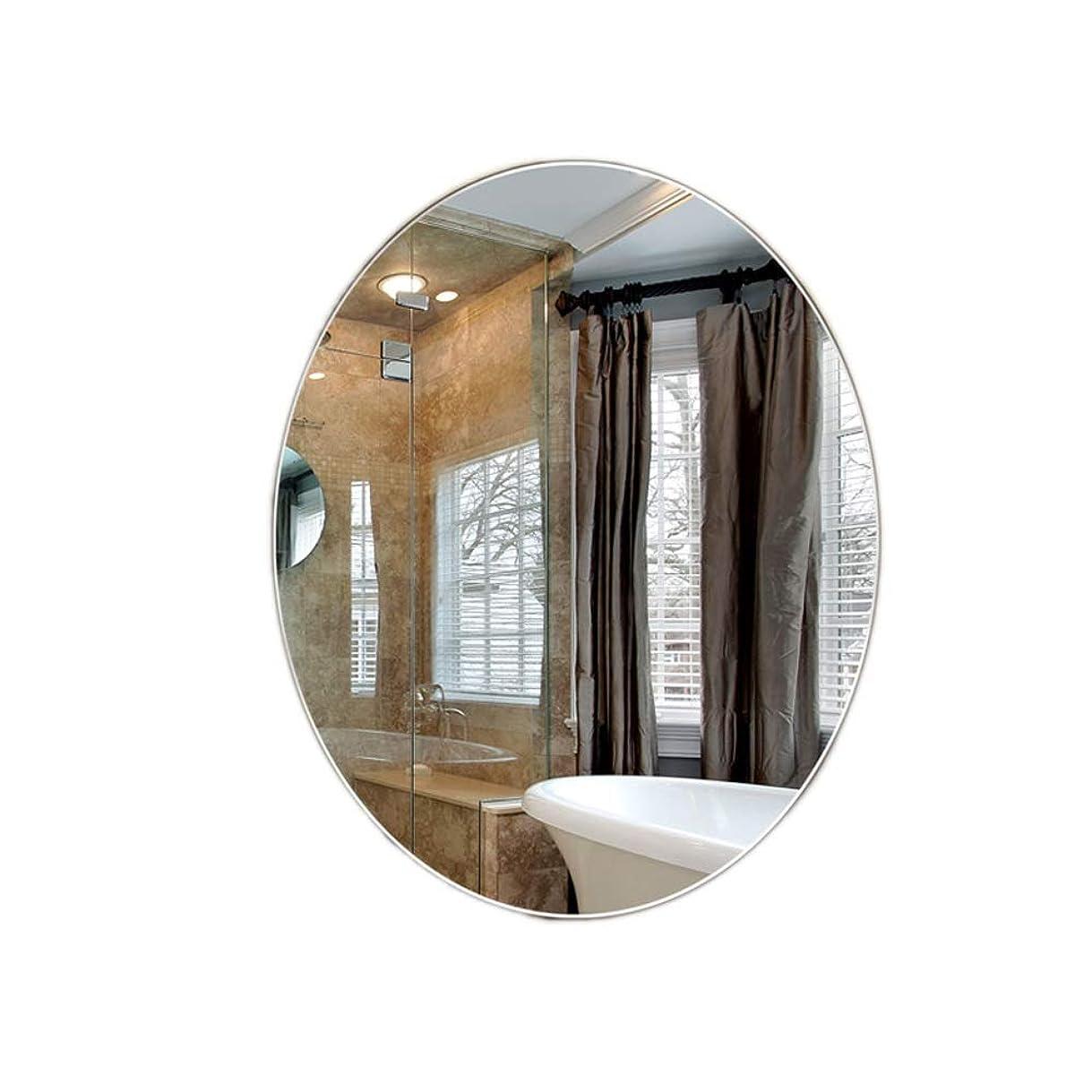 ステレオお互い欠陥現代の壁に取り付けられた浴室ミラーをミラーします。楕円形のバスルームミラー 銅を含まないシルバーミラーバスルームミラー ハンギングフレームレスバスルームミラーファイングラインドエッジ5mm(サイズ:50x70cm)