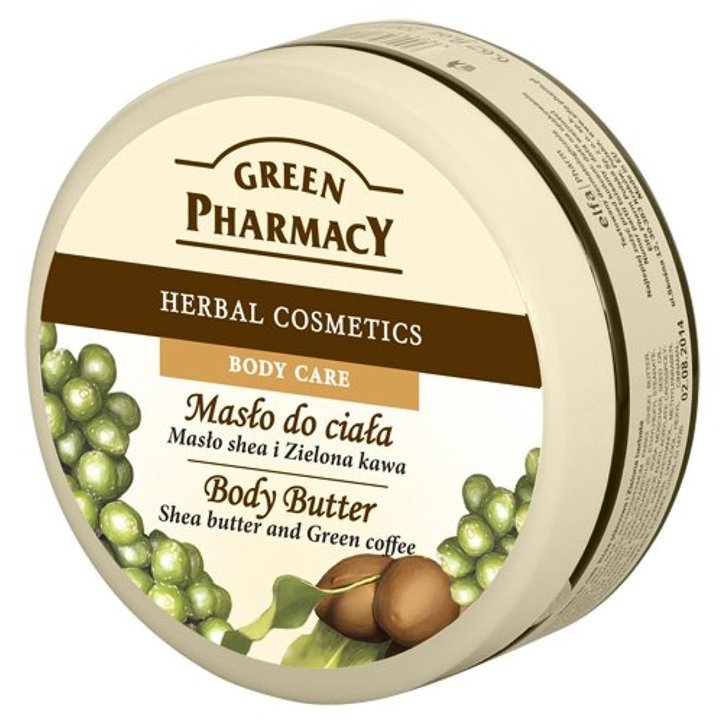 反対したバーガー地中海Elfa Pharm Green Pharmacy グリーンファーマシー Body Butter ボディバター Shea Butter and Green Coffee