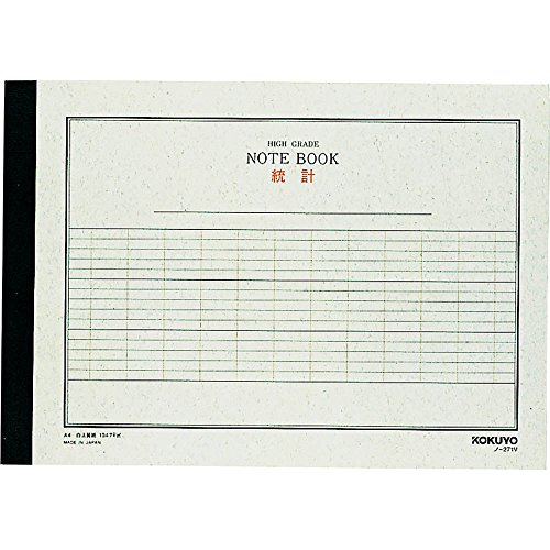 コクヨ ノート 統計ノート A4 横 40枚 ノ-271V
