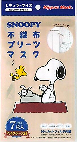 『日本マスク スヌーピー不織布マスク 大人用 7枚』の1枚目の画像
