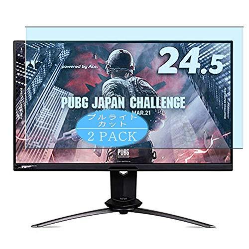 VacFun 2 Piezas Filtro Luz Azul Protector de Pantalla, compatible con Acer Predator X25bmiiprzx X25 bmiiprzx 24.5', Screen Protector Película Protectora(Not Cristal Templado)