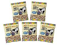 無添加 メイシーちゃん(TM)の おきにいり ABCのビスケット 40g ×5個セット★ コンパクト ★ 国内産牛乳で生地を練り込み、アルファベットの形に焼き上げました。英語の勉強をしながらメイシーちゃんと楽しいおやつタイム!