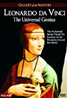 Leonardo Da Vinci: The Universal: Gallery of the [DVD] [Import]