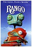 Rango [DVD] (English audio. English subtitles)