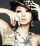 KODA KUMI LIVE TOUR 2008~Kingdom~[Blu-ray/ブルーレイ]