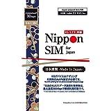 Nippon SIM for Japan 日本国内用 (3GB / 30日間利用可能) データ通信専用 プリペイド 3-in-1 SIMカード / docomo 4G / LTE ネットワーク / Wifiルーター ・ デザリング利用可 / シムフリー端末のみ対応 / クレジットカード ・ 契約 ・ 認証 ・ 事務手数料不要 / SMS&音声非対応 / 多言語マニュアルとSIMピン付 / 30 days / 3GB 4G/LTE data then unlimited at low speed, docomo network, multi-language manual, English supports, no registration, credit card or contract/ 日本原生卡, docomo網路 / 30天/ 3GB 4G/LTE容量後低速吃到飽 / 中文説明書 / 在日原廠中文客服