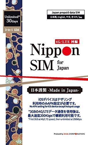 Nippon SIM for Japanプリペイドデータシム(標準版)高速3GB LTEデータを越えると無制限200kbps/ 30日間利...