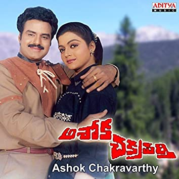 Ashok Chakravarthy (Original Motion Picture Soundtrack)