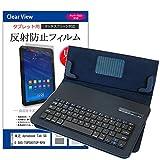 メディアカバーマーケット 東芝 dynabook Tab S80 S80/TG PS80TGP-NYA [10.1インチ(1280x800)]機種用 【Bluetoothワイヤレスキーボード付き タブレットケース と 反射防止液晶保護フィルム のセット】